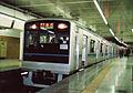 Shonan Express of Odakyu Electric Railway.JPG