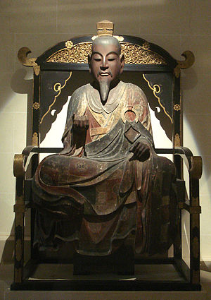 Prince Shōtoku - Image: Shotoku Taishi