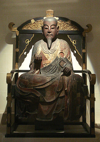 History of Asia - Sculpture of Prince Shōtoku
