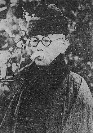 Tsubouchi Shōyō - Tsubouchi Shōyō