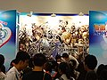 Shui Quan sign in Comic Exhibition 20140810.jpg