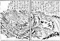 Shungyosai Large snake extermination.jpg