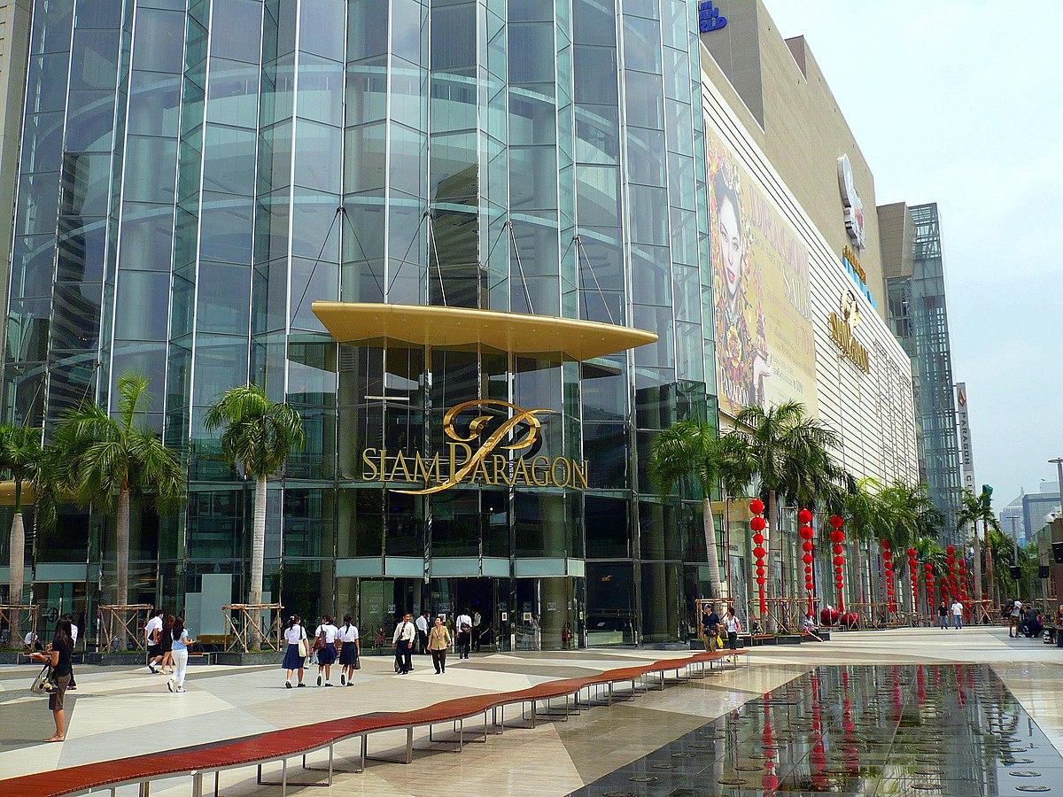 Siam Paragon Wikipedia