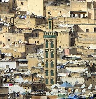 Zawiya of Sidi Abdelkader al-Fassi Religious site in Fez, Morocco