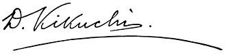 Kikuchi Dairoku - Image: Signature of Kikuchi Dairoku