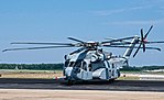 Sikorsky CH-53K King Stallion at NAS Patuxent River in 2017.jpg