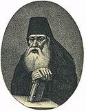 Simeon of Polotsk.jpg