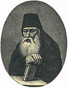 Simeon of Polotsk