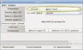 SimpleBurn 1.5.0 ru burn DataCD.png