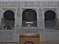 Sinagoga de Córdoba. Galería de las mujeres.jpg