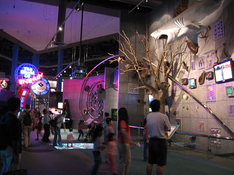 File:Singapore Science Centre 4, Jul 06.JPG