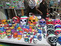 Skull-shaped toys of Mexico.JPG