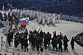 Slovenia at 2010 Winter Olympics opening ceremony (2).jpg
