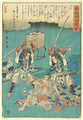Soga-Brothers-Monogatari-Zue-by-Utagawa-Hiroshige.png