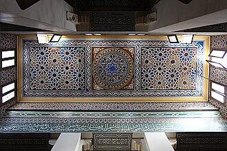 Sidi Arif Mosque - Image: Sohag Arif Dome