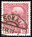 Sokal 1911 Sokal.jpg