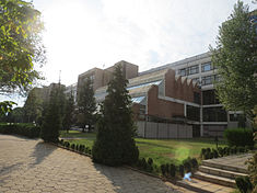South-West University Neofit Rilski - Blagoevgrad - August 2012 - Front.jpg