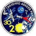 Soyuz-tm22.jpg