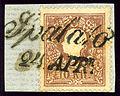 Spalato 10kr 1858 TypeI.jpg
