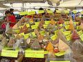 Spezie Campo dei fiori mercato 08.jpg