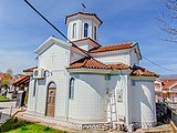 St. Clement of Ohrid Church (Novo Konjarevo) (4).jpg