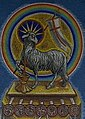 St Antonius Babelsberg Altarraum mit Apsismosaik - crop2.jpg