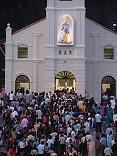 Photo of St Anne's church in Bukit Mertajam, Malaysia, on the saint's feast day
