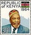 Stamp-kenya1964-jomo-kenyatta.jpeg