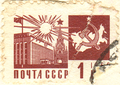 Stamp-ussr1966-kremlin.png