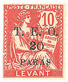 Stamp Cilicia 1920 20pa on 10c.jpg