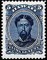 Stamp Hawaii 1866 Kamehameha V Sc32.jpg