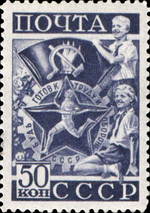 Stamp Soviet Union 1940 CPA743.png