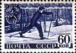 Stamp Soviet Union 1940 CPA744A.jpg