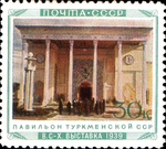 Stamp Soviet Union 1940 CPA764.png