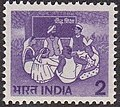 Stamp of India - 1980 - Colnect 293937 - 1 - Education.jpeg
