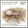 Stamp of Kazakhstan 195.jpg