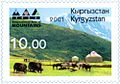 Stamp of Kyrgyzstan too 2.jpg