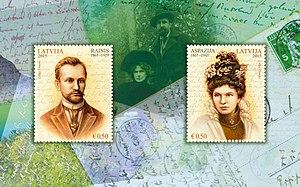 Rainis - Rainis and Aspazija on 2015 Latvian stamps