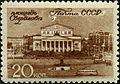 Stamp of USSR 1075.jpg