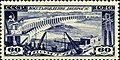 Stamp of USSR 1102.jpg
