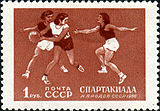 Stamp of USSR 1923.jpg