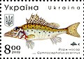 Stamp of Ukraine s1787.jpg