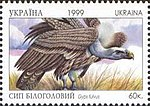 Stamp of Ukraine s273.jpg