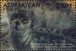 Stamps of Azerbaijan, 1997-475.jpg