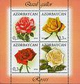 Stamps of Azerbaijan, 2014-1158-1161.jpg