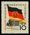 Stamps of Germany (DDR) 1959, MiNr 0723.jpg