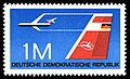 Stamps of Germany (DDR) 1972, MiNr 1752.jpg