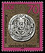 Stamps of Germany (DDR) 1978, MiNr 2307.jpg