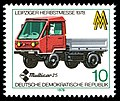 Stamps of Germany (DDR) 1978, MiNr 2353.jpg