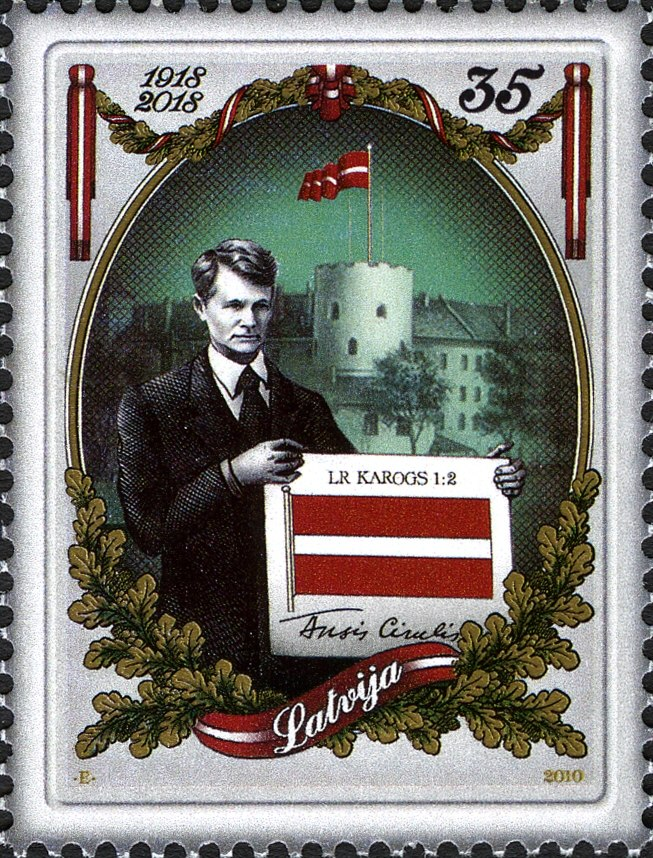 Stamps of Latvia, 2010-18